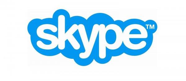Microsoft прекратит поддержку 7 версии Skype в ноябре