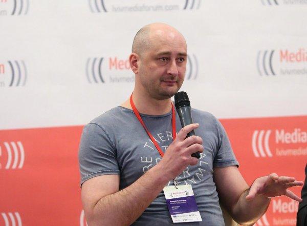 Вершина цинизма: Лена Миро назвала убийство Аркадия Бабченко «закономерным итогом»
