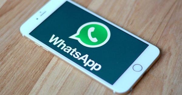 В WhatsApp внедрят новые полезные функции