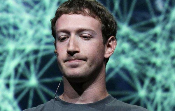 Цукерберг в конгрессе США извинился за недостаточную защиту данных Facebook